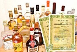 В Н И М А Н И Е хозяйствующим субъектам, осуществляющим розничную продажу пива и пивных напитков, сидра, пуаре и медовухи