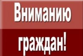 Информационное сообщение о проведении публичных слушаний от 21.02.2017 г.