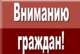 Администрация Краскинского городского поселения формирует сведения по объектам недвижимости
